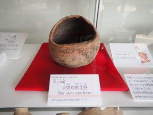 手焙り形土器(火をおこす道具。祭祀用?)