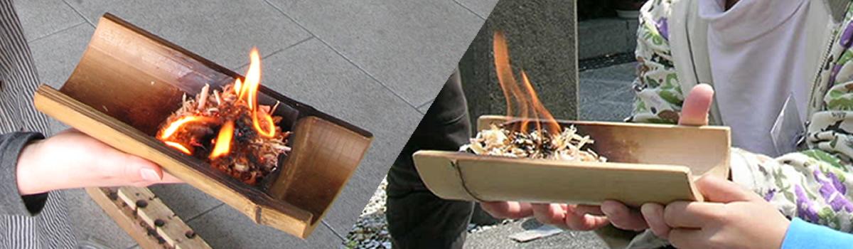 考古館-火起こしー