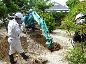 慎重に掘り下げる